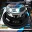 ลำโพงรถยนต์ เสียงกลาง 6.5 นิ้ว ยี้ห้อ STORM (จำนวน 2 ดอก ) thumbnail 2