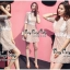 Sweetie Floral Nude Lace Dress Fashion Korea เดรสผ้าลูกไม้สีชมพูนู๊ดสวยหวานมากค่ะ ทรงเดรสคอกลมสูงเย็บตกแต่งด้วยผ้าลูกไม้สีขาว ช่วงกลางอกแต่งด้วยผ้าชีฟองจับจีบเรียงลงมาถึงเอว เย็บประดับด้วยผ้าลูกไม้สีขาวผสมตรงด้านขอบและคาดช่วงเอว ช่วงลำตัวและกระโปรงเป็นผ้า thumbnail 6