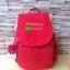 Kipling KIPLING bag rucksack Kipling bag KIPLING K12147 CITY PACK B backpack พร้อมส่งที่ไทยค่ะ!!! กระเป๋าเป้ kipling OUTLET HONG KONG ที่สาวๆถามหามาเยอะมากๆค่ะ...... เป้แบบฝาเปิด/ปิด วัสดุกันนำ้ ด้านหน้ามีช่องซิปให้ใสของจุกจิก ตรงกลางเป้นช้องแบบหูรูด ช่อง thumbnail 1