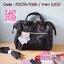 Anello 2way boston leather pu mini bag กระเป๋าสุดฮิตสะพายข้าง หนัง ขนาดกะทัดรัด ใส่กระเป๋าสตางค์ใบยาว มือถือ แว่น นาฬิกา ของจุกจิกได้ค่ะ ซับด้านในกระเป๋าจะเป็นสีเข้ม ตามสีกระเป๋า น้ำหนักตัวกระเป๋าประมาณ 280 กรัม สายสามารถถอดออกได้ ทำได้ 2 ทรง จะถือ หรือสะ thumbnail 1
