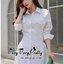 Smart Chic White Shirt Style Korea เดรสเชิตตัวยาวเนื้อผ้าคอตตอนสีขาวสวยงานแฟชั่นเกาหลีค่ะ เนื้อผ้าคอตตอนขาวสวยมาทรงเชิตคอปกแขนยาว ตกแต่งเชือกผูกไขว้ด้านข้างสวยเก๋มากค่ะ หน้าอกมีกระเป๋าเสื้อสองข้าง มีกระดุมผ่าหน้า เชิตใส่แบบเข้ารูปก็ได้ หรือปล่อยพลางหุ่นก็ thumbnail 2