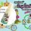 สเปรย์น้ำแร่ฮิโนกิ สูตรป้องกันยุง - BABE'S INHERBS thumbnail 1