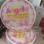 Angela Sheep's Milk Body Scrub by นกตีสิบ