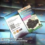 Healthway Grape seed 50000 MG เมล็ดองุ่น เฮลท์เวย์ ราคาถูก ขายส่ง ของแท้