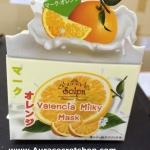Valencia Milky Mask วาเลนเซีย มิ้ลกี้ มาร์ค มาร์คส้มนมสด ฺby SOLPA ราคาถูก ขายราคาส่ง ของแท้