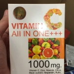 Vitamin C All In One+++ 1,000 mg. วิตามิน ซี ออล อิน วัน ราคาถูกส่ง ของแท้