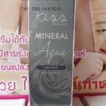 Kiss Mineral Aqua Mud Foam 80 ml. โฟมโคลนล้างหน้า ราคาถูก ขายส่ง ของแท้