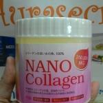 Hanako Nano Collagen 250,000 mg ฮานาโกะ คอลลาเจน เพียวบริสุทธิ์ ราคาถูกส่ง ของแท้