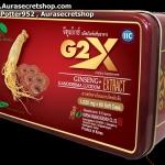 G2X จีทูเอ็กซ์ by Linzhimin หลินจือมิน ราคาถูก ขายส่ง ของแท้
