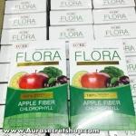 Ozee Flora Apple Fiber Chlorophyll โอซี ฟลอร่า แอปเปิ้ล ไฟเบอร์ คลอโรฟิลล์ ราคาถูก ขายส่ง ของแท้