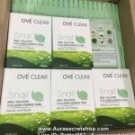 Ove Clear โอเว่ เคลียร์ Snail solution collagen essence mask ราคาถูกส่ง ของแท้