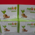 Neko Gluta Collagen Plus 15000 mg by ปอม อ๋อง