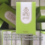 Hyli Gold ไฮลี่ โกลด์ สูตรใหม่ ราคาถูก ราคาส่ง ของแท้