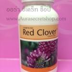 Red Clover Plus Unicity เรด โคลเวอร์ พลัส ยูนิซิตี้ 100 เม็ด ล้างตับ