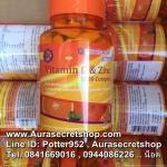 วิตามินซี ซิงค์ Vitamin C Zinc Complex Tablets บรรจุ 60 เม็ด